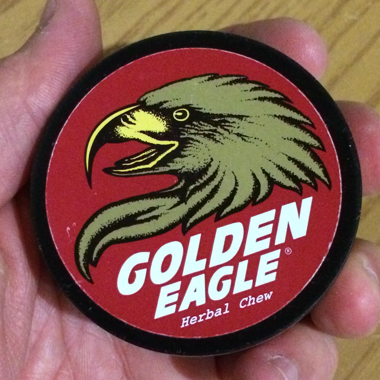 Golden Eagle Hibiscus Ginger